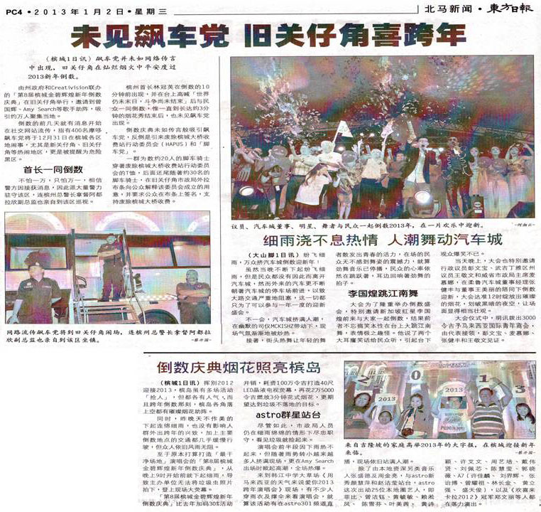 Oriental-Daily-020113-2