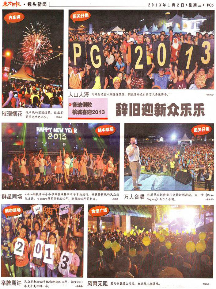 Oriental-Daily-020113