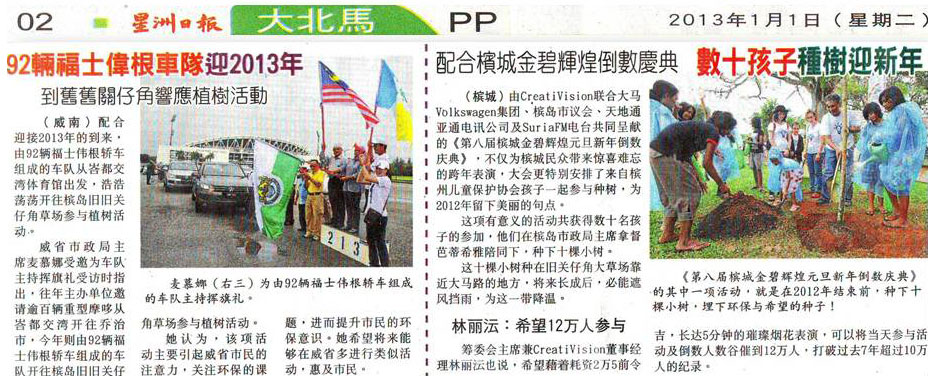 Sin-Chew-Daily-010113