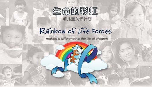 Rainbow of Life Forces
