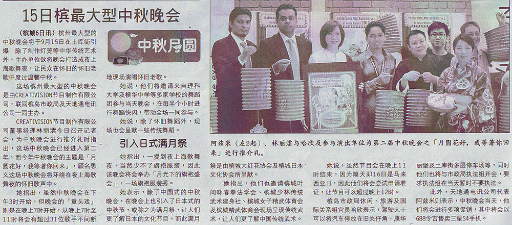 oriental-daily-20130907