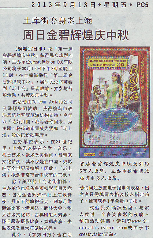 oriental-daily-20130913