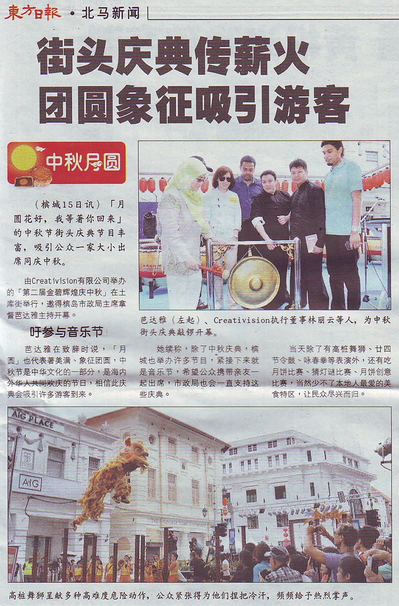 oriental-daily-20130916