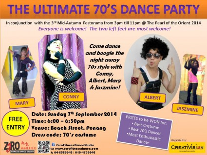 The Ultimate 70s Dance Party_Creativision